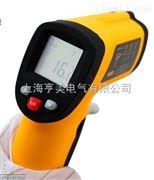 OT300手持式红外线测温仪 非接触温度计