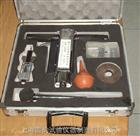 贯入式混凝土强度检测仪型号HQG-1000