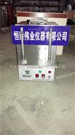 HHS-1型瀝青溶劑回收儀