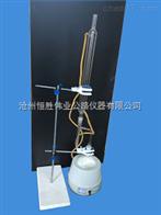 瀝青含水量試驗儀—主要產品