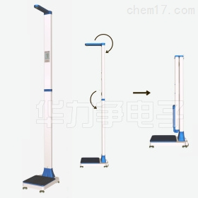 液晶身高体重秤 电子体检秤