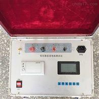 ZZ-2直流电阻快速测量仪