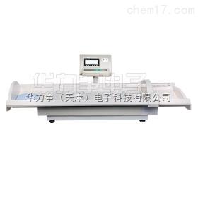 婴幼儿精密体检仪/婴儿身高体重秤