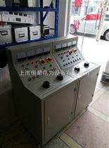 GDGK-II型高低壓開關柜通電試驗臺