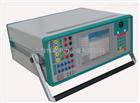 HB-JBC单相继电保护测试仪