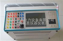 YM942繼電保護校驗儀