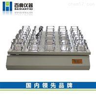 NKSY-150单层菌种摇瓶机