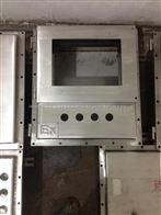 400*500*250双门带视窗防尘配电箱