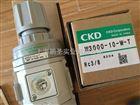CKD减压阀W3000-10-W-T到货了