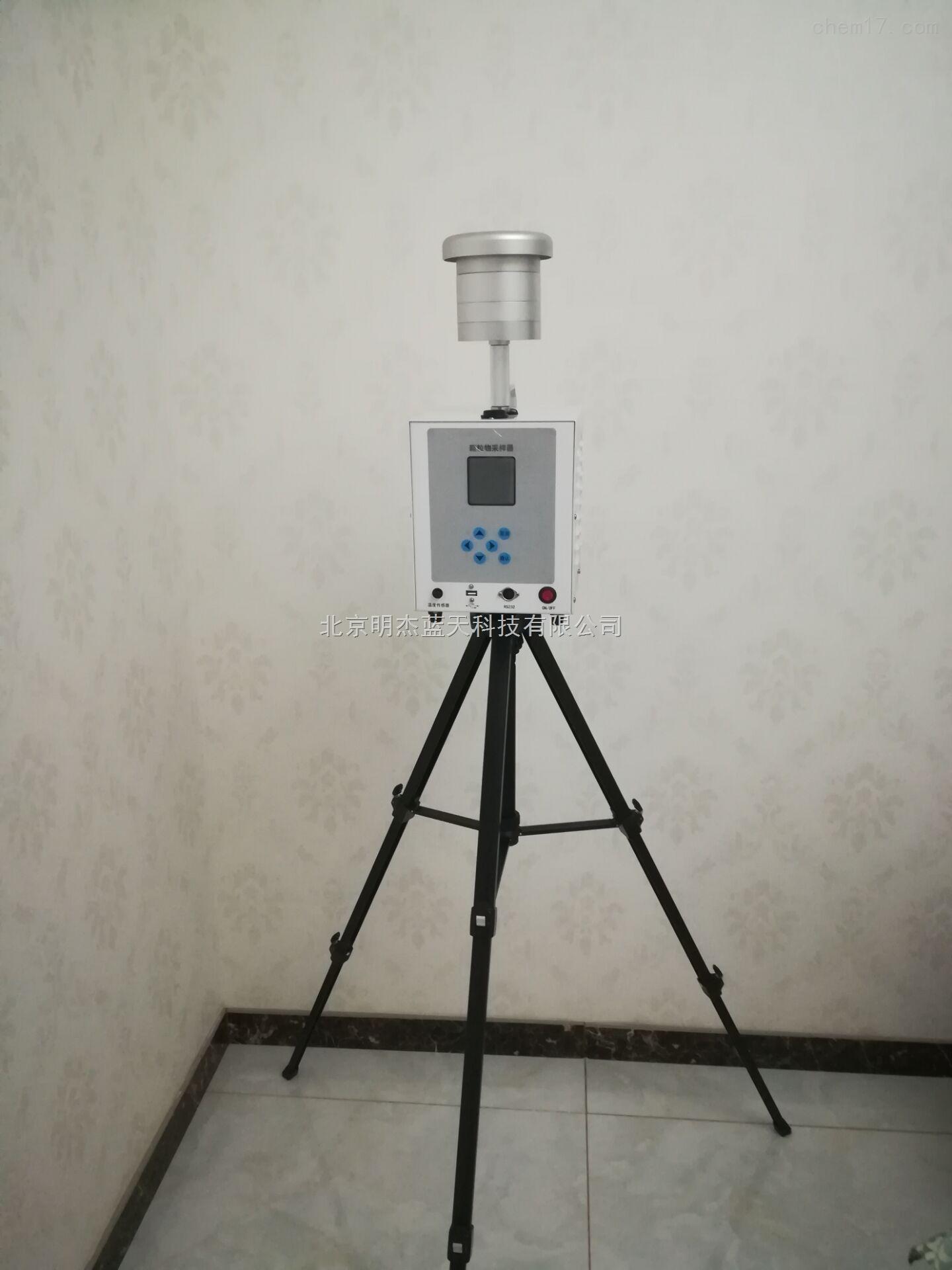 MJ-2200A型智能TSP采样器