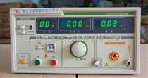 -5KV交直流耐压测试仪