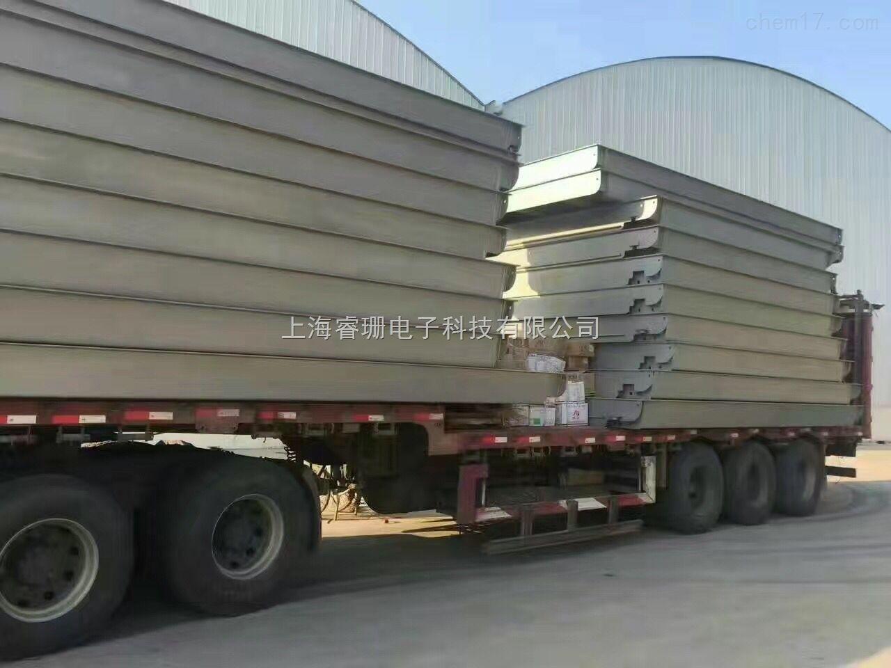 浙江余姚100吨电子汽车衡