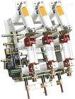 FZRN21-12D/T125-31.5【带熔断器】户内高压真空荷开关