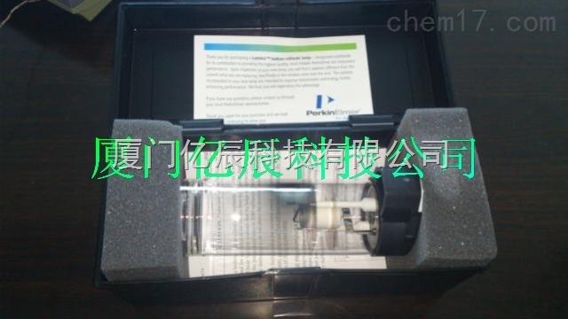 N3050201现货促销 美国珀金埃尔默空心阴极灯N3050201