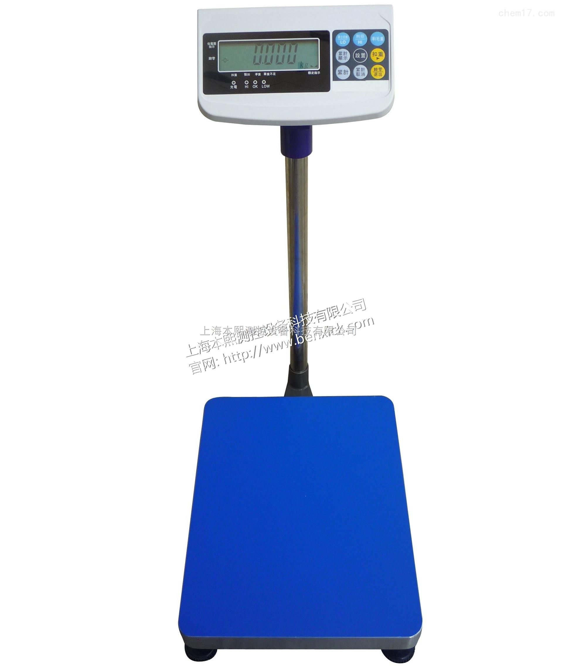 零部件加工厂统计数量高精度计数型台秤