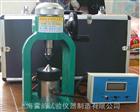 数显式砂浆强度砌体点荷载仪