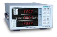 PF9802交直流電參數測量儀