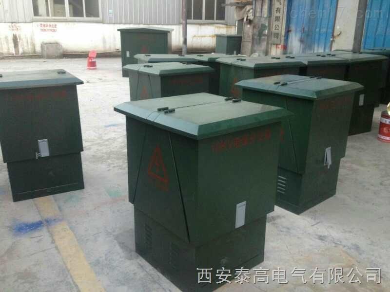 10kv高压电缆分支箱厂家