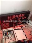 深圳上门安装校园气象站环境要素实时监测站