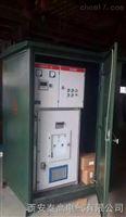 西安10kv高压环网柜厂家HXGN15-12系列