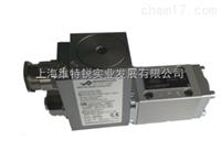 万福乐防爆电磁阀BEXd4Z40a-G24/L15