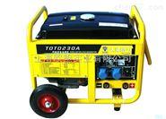 上海230A汽油发电电焊机