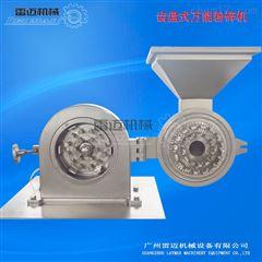 花椒胡椒调味料不锈钢水冷粉碎机,广州雷迈机械中药材粉碎机