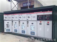 新疆10kv双电源自动切换高压开关柜系列
