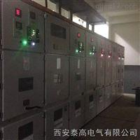 中国工矿企业配电专用35kv高压环网柜.高压成套