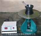 水泥胶砂流动度测定仪调试安装
