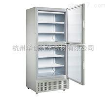 DW-YL450医用低温箱DW-YL450