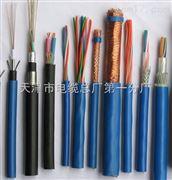 礦用通信電纜MHYV1*2*1/1.13
