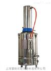 实验室专用电热蒸馏水器