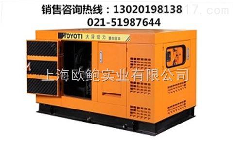 静音40kw柴油发电机,水冷发电机