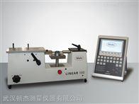 德国马尔Precimar LINEAR100长度测量仪