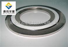 河北省DN10金属缠绕垫片