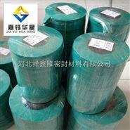 绿色氟橡胶垫片,河北氟橡胶垫片,氟胶垫厂家