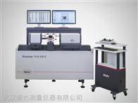德国马尔Precimar PLM 600-E紧密长度测量仪