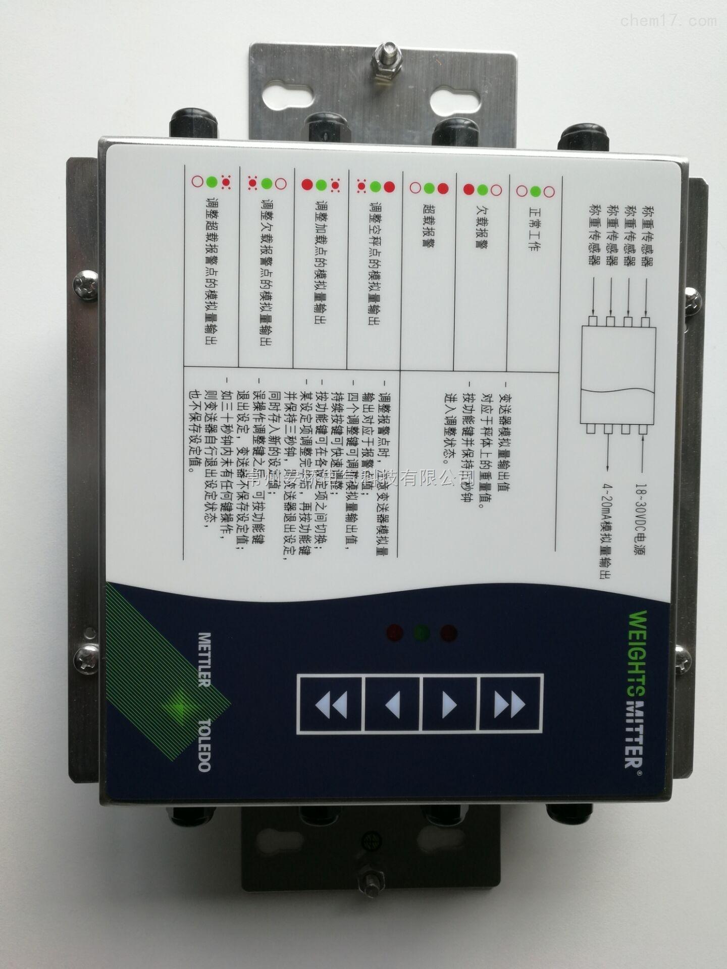 托利多WM0800变送器