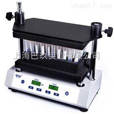 多管漩渦混勻儀DG-2500R_多管漩渦混合儀限時*價