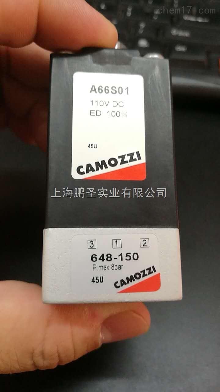CAMOZZI电磁阀648-150-A66S01原装特价