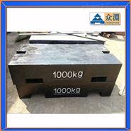 福建1000kg标准砝码|福建1000公斤标准砝码价格