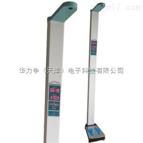 身高体重测量仪 超声波体检机