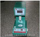 供数显液塑限仪-土壤数字式液塑限测定仪