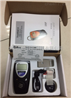 现货供应PGM-1191手持式氨气报警仪0-50ppm