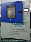 防水测试设备 IPX34箱式摆管淋雨试验设备