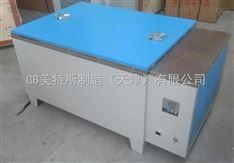 GB-JKS型碱骨料试验箱