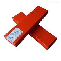 富明威工业探伤胶片80*360射线探伤胶片