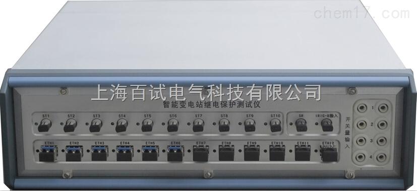 BS-3000 智能变电站继电保护测试仪价格