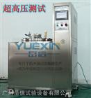 防水测试设备 IPX8海洋深度压力试验机